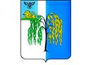 Администрация Ивнянского района Белгородской области