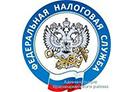 ИФНС по г Красногорску