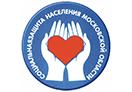 Министерство социальной защиты московской области