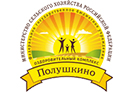 Оздоровительный комплекс Полушкино