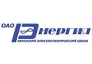 Раменский электротехнический завод Энергия