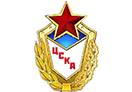 Центральный спортивный клуб Армии
