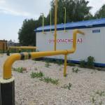 Обследование газопровода