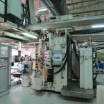 Обследование завод Хухтамаки